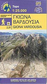 Cordee - Giona, Oeta, Vardousia Mountains Map 1: 25 000